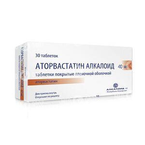 Аторвастатин Алкалоид