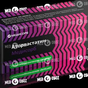 Аторвастатин Медисорб