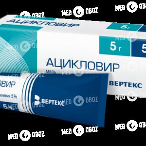 Ацикловир-ВЕРТЕКС