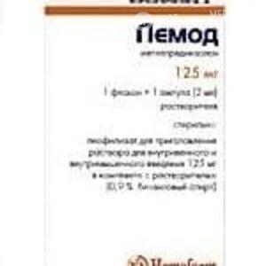 Лемод