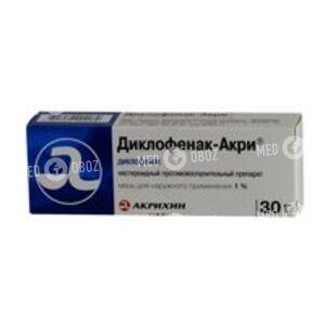 Диклофенак-Акри
