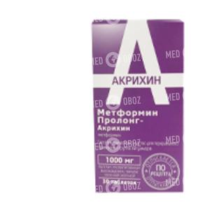 Метформин Пролонг-Акрихин