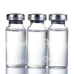 Синдроксоцин