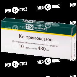 Ко-тримоксазол-СТИ