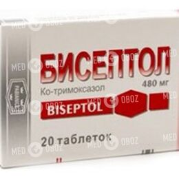 Триметоприм и Сульфаметоксазол