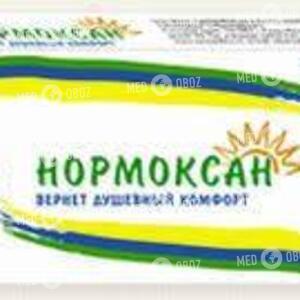 Нормоксан
