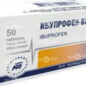 Ибупрофен-Белмед