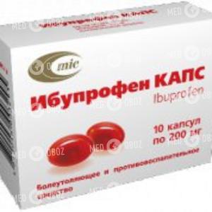 Ибупрофен КАПС