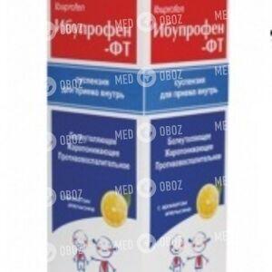 Ибупрофен-ФТ