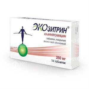 Экозитрин