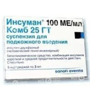 Инсуман Комб 25 ГТ