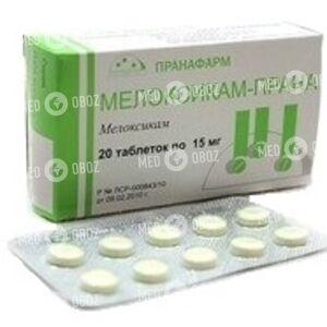 Мелоксикам-Прана