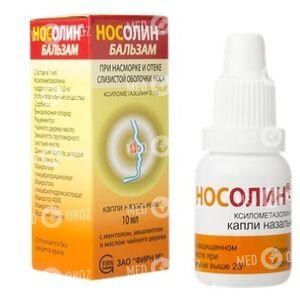 Носолин-Бальзам