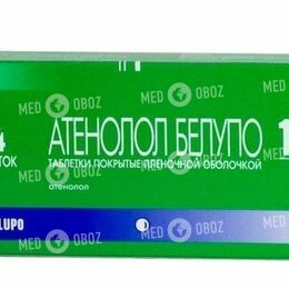Амиодарон Белупо