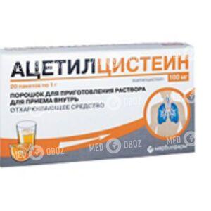 Ацетилцистеин СЕДИКО