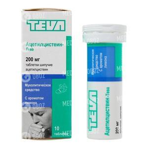 Ацетилцистеин-Тева