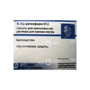 N-АЦ-ратиофарм 600
