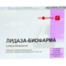 Лидаза-Биофарма