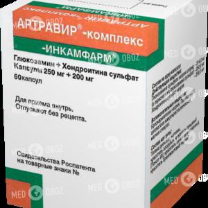 АРТРАВИР-комплекс-ИНКАМФАРМ