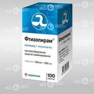 Фтизопирам