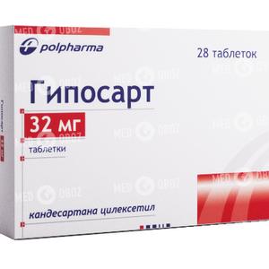Гипосарт 32 мг