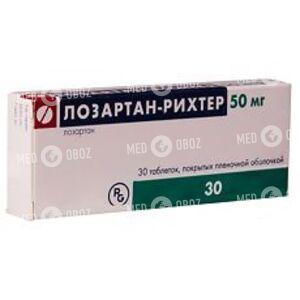 Лозартан-Рихтер 50 мг