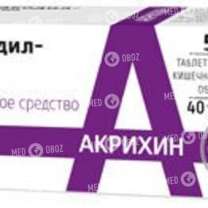 Бисакодил-Акрихин