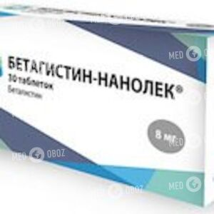 Бетагистин-Нанолек