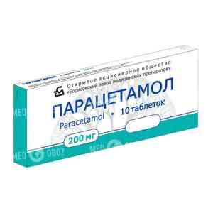 Парацетамол 200