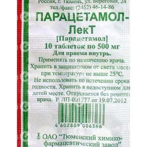 Парацетамол-ЛекТ
