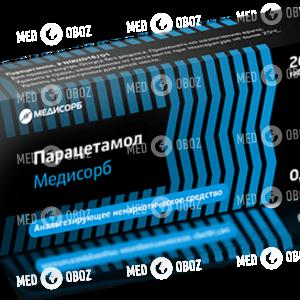 Парацетамол Медисорб