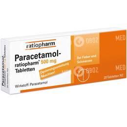 Парацетамол-Ратиофарм
