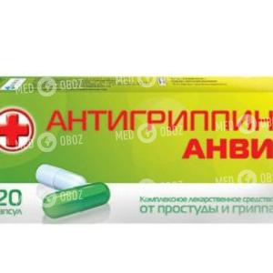 Аскофен-АНВИ