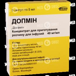 Допамин AWD
