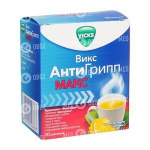 Викс АнтиГрипп Макс