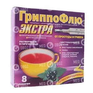 Гриппофлю Экстра от простуды и гриппа