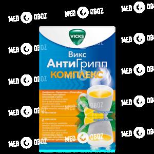 Викс АнтиГрипп Комплекс
