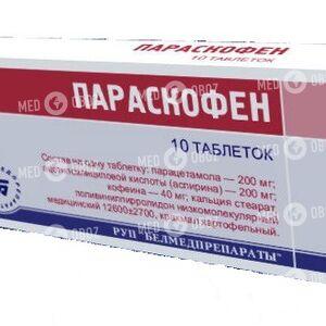 Параскофен