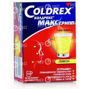 Колдрекс МаксГрипп