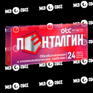Пенталгин-Нова