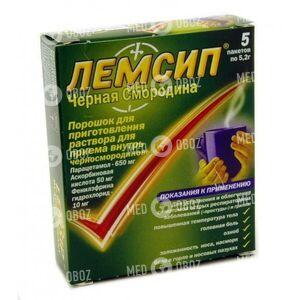 Лемсип Черная Смородина