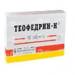 Нео-Теофедрин