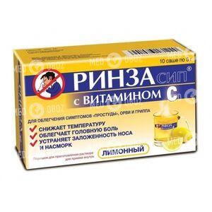 Ринзасип с витамином С