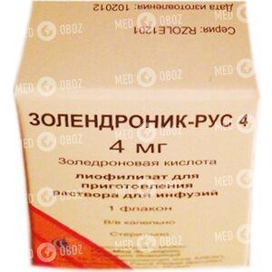 Золендроник-Рус 4