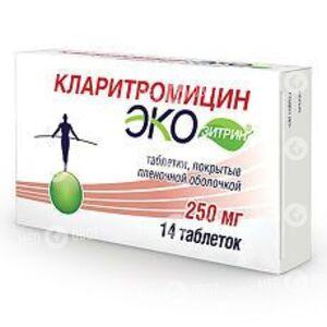 Кларитромицин Экозитрин