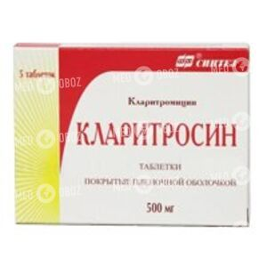 Кларитросин