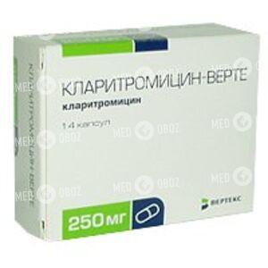Кларитромицин-Верте