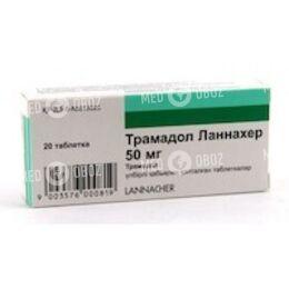 Трамадол Ланнахер 50 мг