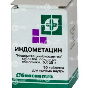 Индометацин-Биосинтез