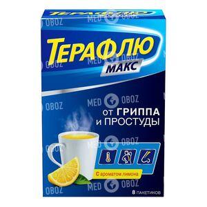 ТераФлю Макс